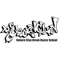 «Reborn Clan» — брейк-данс школа