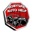 «Авто Допомога Бориспіль» — громадська організація