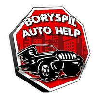 «Авто Помощь Борисполь» — общественная организация — Все для авто