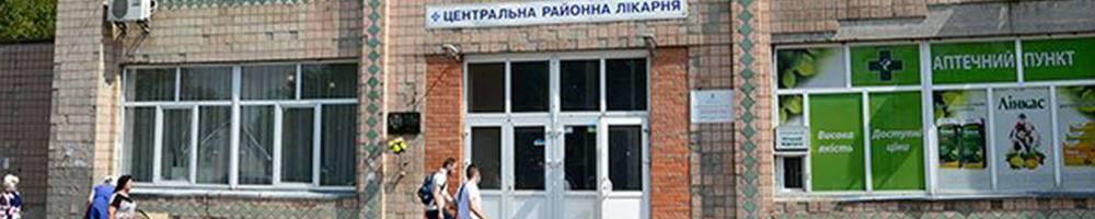 Бориспільська багатопрофільна лікарня інтенсивного лікування