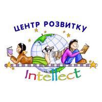 Центр розвитку «Intellect-Smartum» — Заняття для дітей