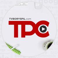 Телеканал «ТРС Борисполь»