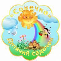 Дошкольное учебное заведение (детский сад) «Солнышко»