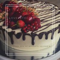 Love_Keto_Cake