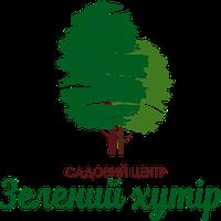 """""""Зеленый хутор""""-садовый центр, питомник"""