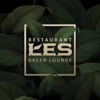 LES Green Lounge — Кафе та ресторани