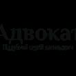 Адвокат Поддубный Сергей Васильевич