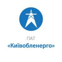 Білоцерківський підрозділ ПАТ «Київобленерго» — Коммунальные службы