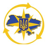 Паспортний стіл Бориспіль — Управління міської ради
