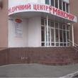 Максмар Бориспіль