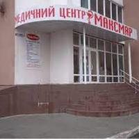 Максмар Борисполь — Медицинские учреждения и врачи