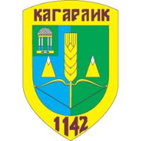Кагарлицька міська рада — Міська влада