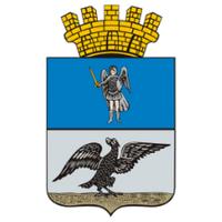 Таращанська міська рада — Міська влада