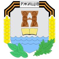 Ржищевский городской совет — Городская власть