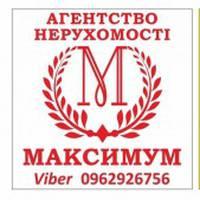 Агентство недвижимости Максимум — Агентства недвижимости