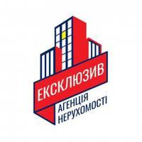Агентство нерухомості Ексклюзив — Агенції нерухомості