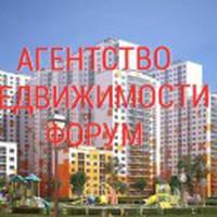 Агентство недвижимости Форум — Агентства недвижимости