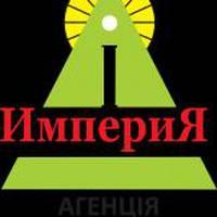 Агентство недвижимости Империя — Агентства недвижимости