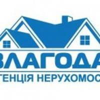 Агентство нерухомості Злагода — Агенції нерухомості