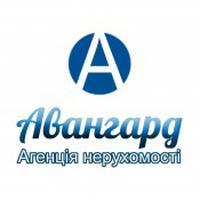 Агентство нерухомості Авангард — Агенції нерухомості