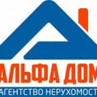 Агентство нерухомості Альфа дом — Агенції нерухомості