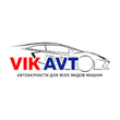 VIK Авто — магазин автозапчастин
