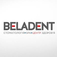 Беладент Біла Церква — Приватні клініки