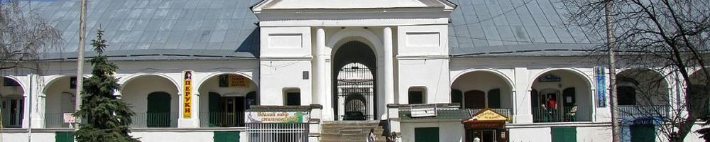 Маршрут №11 Старокиївське кладовище — Житловий масив Таращанський (фабрика Модерн)