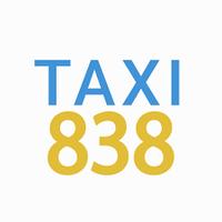Такси 838 — Такси