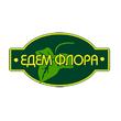 Садовый центр Эдем Флора