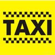 Таксі Форсаж