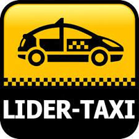 Таксі Лідер — Таксі