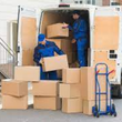 SINEX — перевезення вантажів