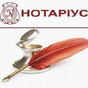 Нотаріус Соколюк Оксана Василівна page