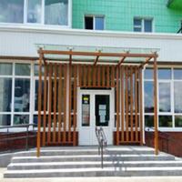 Центральная библиотека Белой Церкви — Библиотеки