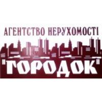 Агентство нерухомості Городок — Агенції нерухомості