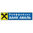 Відділення Райфайзен Банк Аваль на вул. Гагаріна