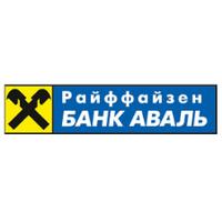 Відділення Райфайзен Банк Аваль на вул. Гагаріна — Банки та кредитні організації