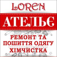 Loren — Ремонт и пошив одежды