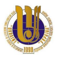Білоцерківський інститут економіки та управління — Освiта