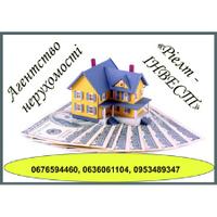 Ріелт-Інвест — Агенції нерухомості