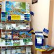 Броварская городская библиотека для детей