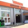 Vianor — шинний центр