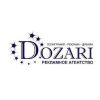 Dozari — Маркетинг
