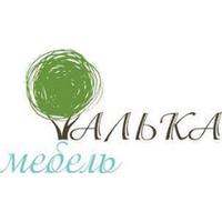 Алька Меблі — Магазини меблів