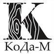 КоДа -М