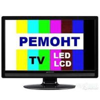 Приватний телемайстер у Броварах — Теле - радіо