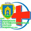 КНП Броварская БКЛ БРР СМР