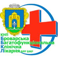 КНП Броварская БКЛ БРР СМР — Государственные клиники