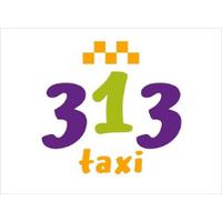 313 — Таксі